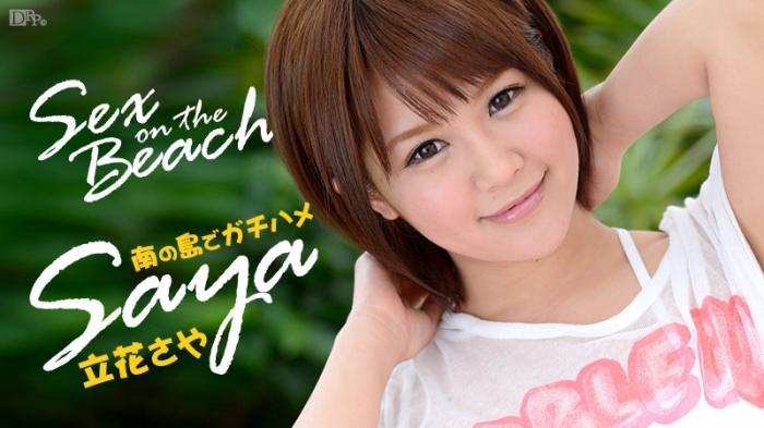 Sex on the Beach Saya - 立花さや 050914-599